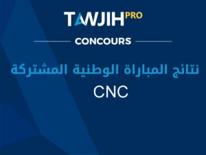 resultats cnc 2016