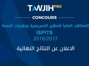 resultats-ispits-2016-2017