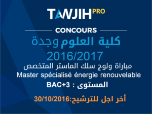 master-specialise-energie-renouvelable