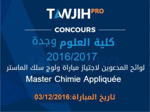 master-chimie-appliquee